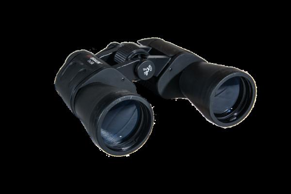telescope 685174_1280